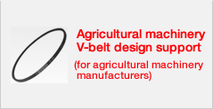 Agricultural machinery V-belt design support(for agricultural machinery manufacturers)